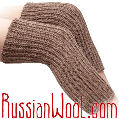 Наколенники из верблюжьей шерсти натурального цвета, удлиненные