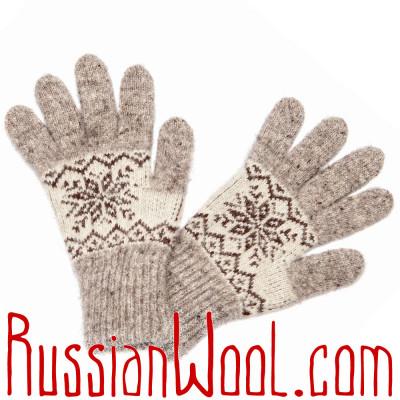 Перчатки Осенние шерстяные коричнево-серые