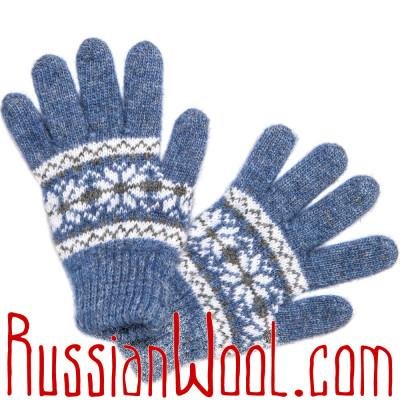 Перчатки Школьные шерстяные синие