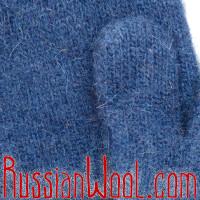 Варежки женские шерстяные синие однотонные