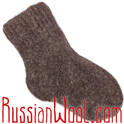 Детские носки Бистр