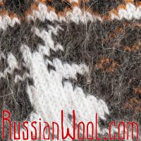 Следки Олени пуховые серые