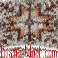 Носки Северная Звезда шерстяные серые короткие