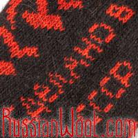 Носки Сделано в СССР мужские шерстяные