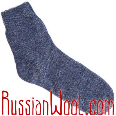 Носки мужские шерстяные однотонные синие