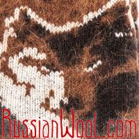 Носки Бурый Волк шерстяные мужские