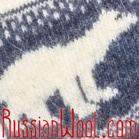 Носки Белый Медведь шерстяные мужские бело-синие