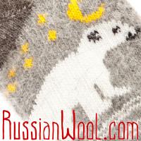 Носки Белый Медведь мужские пуховые