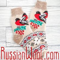 Носки Снегири шерстяные золотисто-кремовые женские