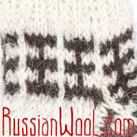 Носки Бистр М женские чистошерстяные белые