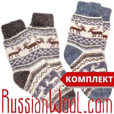 Комплект Эскимосский: женские пуховые и шерстяные носки