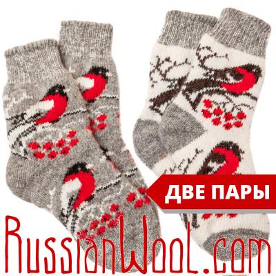 Комплект Снегири BW: женские носки серые и белые шерстяные