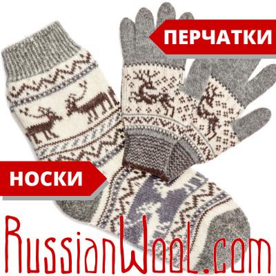 Комплект Эскимосский: женские носки и перчатки с оленями