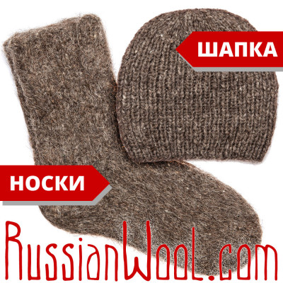 Комплект Грау: шапка и носки ручной вязки