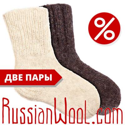 Комплект На здоровье: две пары носков ручной вязки