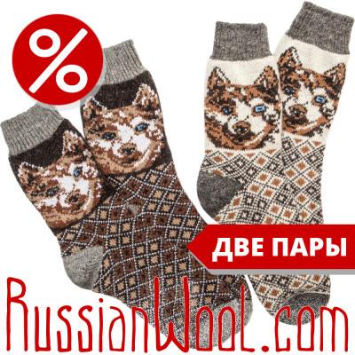 Комплект Символ Года 2018: мужские шерстяные носки с лайками