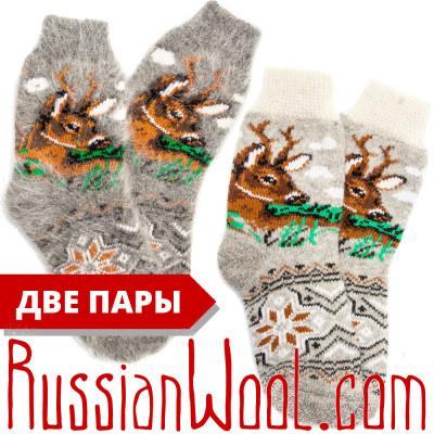 Комплект Олени: женские шерстяные и пуховые носки