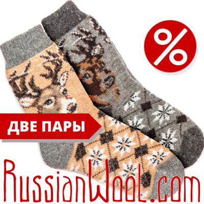 Комплект мужских шерстяных носков с оленями