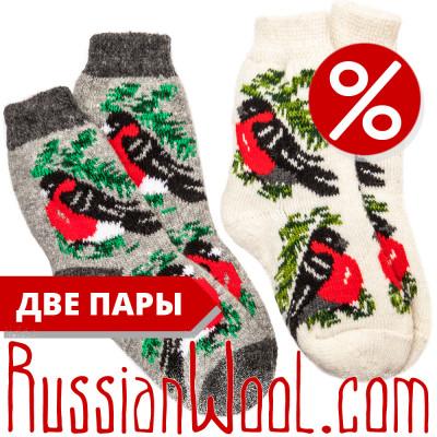 Комплект Снегири на Елке: две пары шерстяных носков для женщин