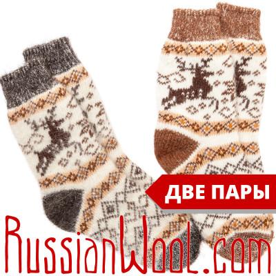 Комплект Ванильный Олень: пуховые и шерстяные носки для женщин