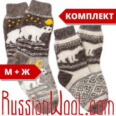 Комплект Белые медведи М+Ж: мужские и женские носки из козьего пуха