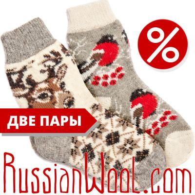 Комплект Хит: женские носки с оленем и снегирями