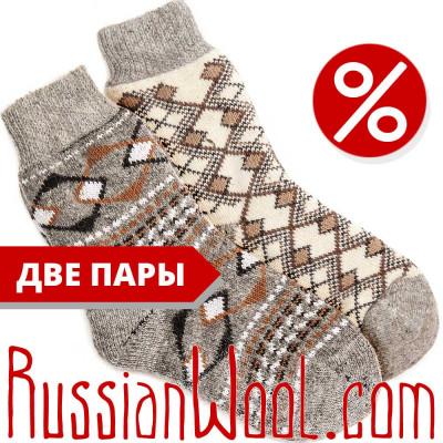 Комплект мужских носков из шерсти, серые и белые, две пары