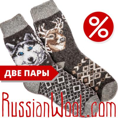 Комплект Волк и Олень Сумерки: две пары носков