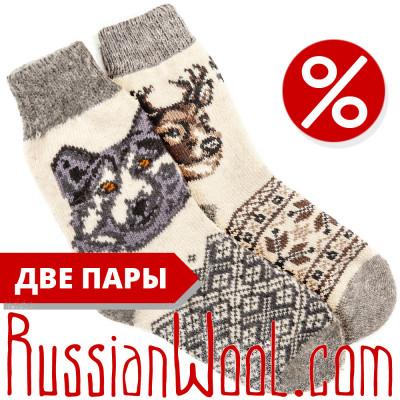 Комплект Волк и Олень Рассвет: две пары носков