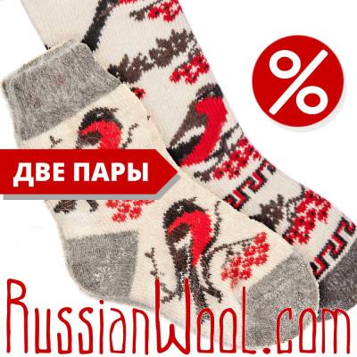 Комплект: шерстяные гольфы и пуховые носки со снегирями