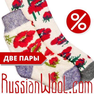 Комплект: шерстяные гольфы и носки, белые с маками
