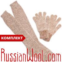 Комплект Коза Элеганс бронзовый: пуховые гольфы и перчатки для женщин