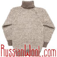 Светлый свитер L с орнаментальной полосой, из чистой шерсти